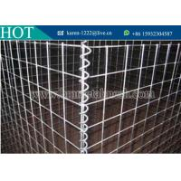 Buy cheap Welded gabion basket Rock Gabions retaining walls stone baskets Welded Stone Cage Wall from wholesalers