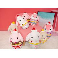 Buy cheap Stuffed Animal Plush Toys / Rabbit Soft Toy 40 48cm Size For Decoration from wholesalers