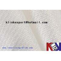 Buy cheap Warp knitted weft insert napping interling brushing fabric klink brand from wholesalers