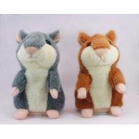 Buy cheap Kids Hamster Mouse Talking Plush Toys Record Electronic Plush Toy from wholesalers