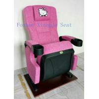 Buy cheap Hello Kity Headrest Cinema Theatre Chair Iso Certification Pp Armrest  Flame Retardant Fabric from wholesalers