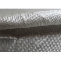 Buy cheap White Color High Strength Filament Woven Geotextile For Railway Construction from wholesalers