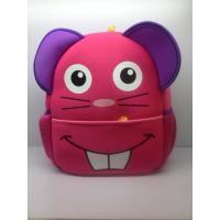 Buy cheap 2015 hot sale kids animal neoprene backpack school bag from wholesalers