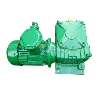 Buy cheap 1510*890*753mm Gearbox Agitator with 60 / 72r/min Impeller Speed API Standard from wholesalers