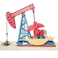 Buy cheap API spec 11E model oil beam pumping unit for oil and gas production from wholesalers