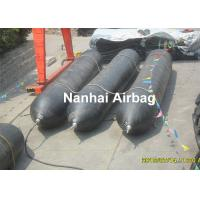 Buy cheap 0.4 MPa Lifting Pneumatic Rubber Ship Launching Airbag With 0.8m - 2.8m Diameter Range product