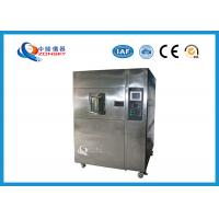 Buy cheap Stainless Steel Thermal Shock Test Chamber / Thermal Cycle Test Chamber PID Control from wholesalers
