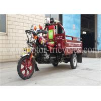 Buy cheap Electrical Kick Cargo Motor Tricycle 3 Wheel With Single Cylinder 4 Stroke Engine product