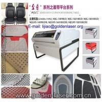 Buy cheap Laser Leather Punching for Seat Cover,Shoes,Garment from wholesalers