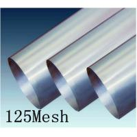 Buy cheap Uniform Circumference Rotary Screen Printer 125Mesh For Textile Machinery from wholesalers