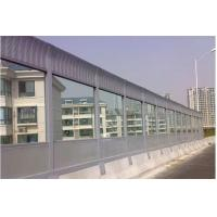 Buy cheap Powder Coating Perforated Metal Plate Sound Barrier Walls For Home / Industrial Plants from wholesalers