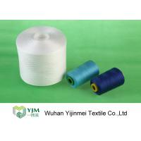 Buy cheap Ne 50s /2/3 Z Twist Polyester Spun Yarn , High Tenacity Polyester Sewing Thread product