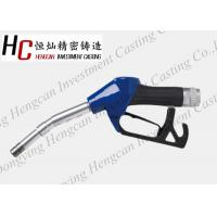 Buy cheap Кран раздаточный АЗС-02 3/4' germany Type fuel dispenser automatic nozzle from wholesalers