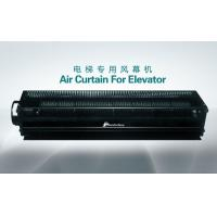 Buy cheap Single cooling Elevator Compact Air Curtain , Stainless Steel Air Curtain Cooler from wholesalers