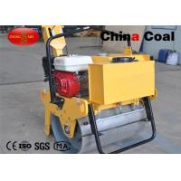 Buy cheap Walk Behind Road Roller Construction Machineries Road construction Machinery 510kg Manual from wholesalers