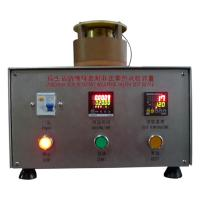 Buy cheap Plug Socket Insulation Sleeves Abnormal Heating Resistance Tester With 20 MM Brass Fixture from wholesalers