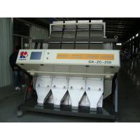 Buy cheap goji seed color separator and peanut seeds planting machine/quinoa seed sorter from wholesalers