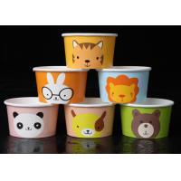 200ml 250ml 300ml Brand  Ice Cream Cups Gelato Cups