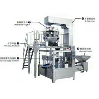 Buy cheap multihead weigher automatic sunflower seed nut packaging machine,20 heads weigher Dry herbal bean packing machine from wholesalers