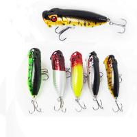 Buy cheap 65mm 13g Hot Selling 2016 Fishing Lure Popper Lure Wholesale Hard Bait Fishing Lure from wholesalers