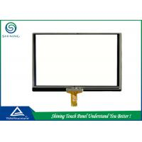Buy cheap Foggy ITO Film Resistive Touch Panel 4 Wire 3.5 Inch For POS Terminal from wholesalers