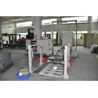 Buy cheap Movable Track Pallet Strapping Machine , 1.5kw Fully Auto Strapping Machine from wholesalers