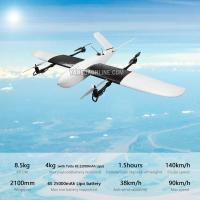 Buy cheap YANGDA MAPIRD VTOL FIXED-WING FOR MAPPING UAV RC FPV Plane support Emlid REACH RTK/PPK System for Mapping and Survey from wholesalers