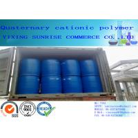 BWD-01 Water Decoloring Agent Organic Plasticizer For Wastewater Treatment