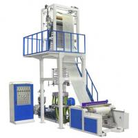 Buy cheap High speed HDPE/LDPE plastic film blowing machine from wholesalers