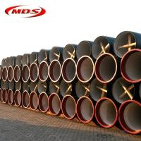 Buy cheap us tyton type ductile cast iron pipe manufacturing from wholesalers