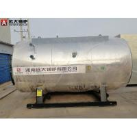 Buy cheap 2 Ton / 4 Ton Oil Fired Hot Water Boiler , High Efficient Heat Transfer In Boiler from wholesalers