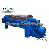 Buy cheap Large Capacity Continuous Centrifugal Oilfield Equipment Decanter Centrifuges from wholesalers