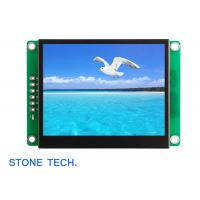 China Professional Industrial lcd video monitor With High Brightness on sale