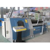 Buy cheap Touch Screen Automatic Hydraulic Rolling Machines With PLC W12-16*2500mm from wholesalers