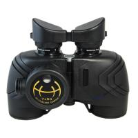Buy cheap waterproof binoculars and compass 7x50 rangefinder marine waterproof binoculars from wholesalers