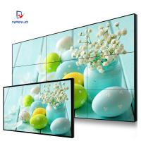 Buy cheap Big Full Color Ultra Narrow HD Video Wall Advertising 46 Inch Lcd Screen from wholesalers