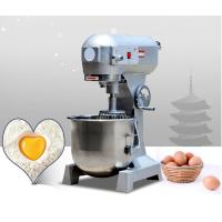 Buy cheap Stainless Steel Bakery Equipment Dough Blender from wholesalers