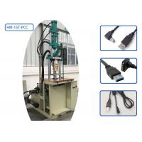 Buy cheap Mini Plastic Injection Moulding Machine / Wire Molding Machine For HDPE Camera Cable from wholesalers