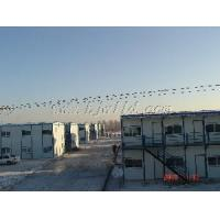 Buy cheap Modular Building (MK Type) from wholesalers