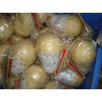 Buy cheap fireworks shells for 1.3G professional display from wholesalers