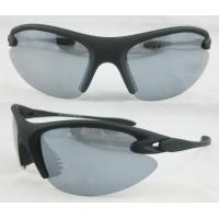 Buy cheap UV Protected Prescription Sport Sunglass Specs with Bicolor Frame, Sport Sunglass from wholesalers