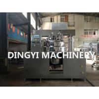 Buy cheap Stainless Steel Industrial Ointment Mixing Machine Electrical Heating Emulsion Function from wholesalers