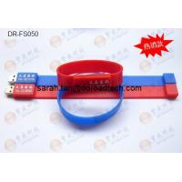 Buy cheap Silicone Bracelet USB Flash Drives DR-FS050 from wholesalers