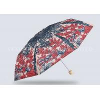 Unbreakable 5 Fold Umbrella Micro Travel Umbrella Flowers Trees Painting