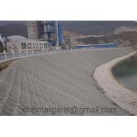 Buy cheap HDPE biaxial geogrid for steep slope, dam reinforcement product