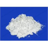 Buy cheap No Side Effect Powder Chenodeoxycholic Acid / Cdca CAS 474-25-9 from wholesalers