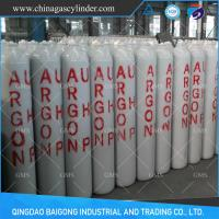 Buy cheap Industrial grade welding industrial argon gas, 99.99% purity argon gas/industrial gas/welding gas from wholesalers