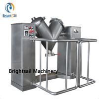 Buy cheap Cosmetic Powder Blender Mixer , Animal Feed Rice Husk V Type Mixer Machine from wholesalers