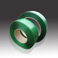 Buy cheap High Strength plastic-steel PET strapping tape. Rohs from wholesalers