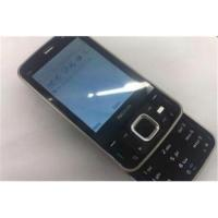 Buy cheap Dual cards cell phone from wholesalers